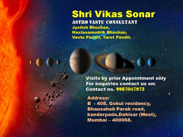 Vikas Astrology