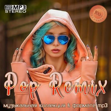 Pop Remix (2021)