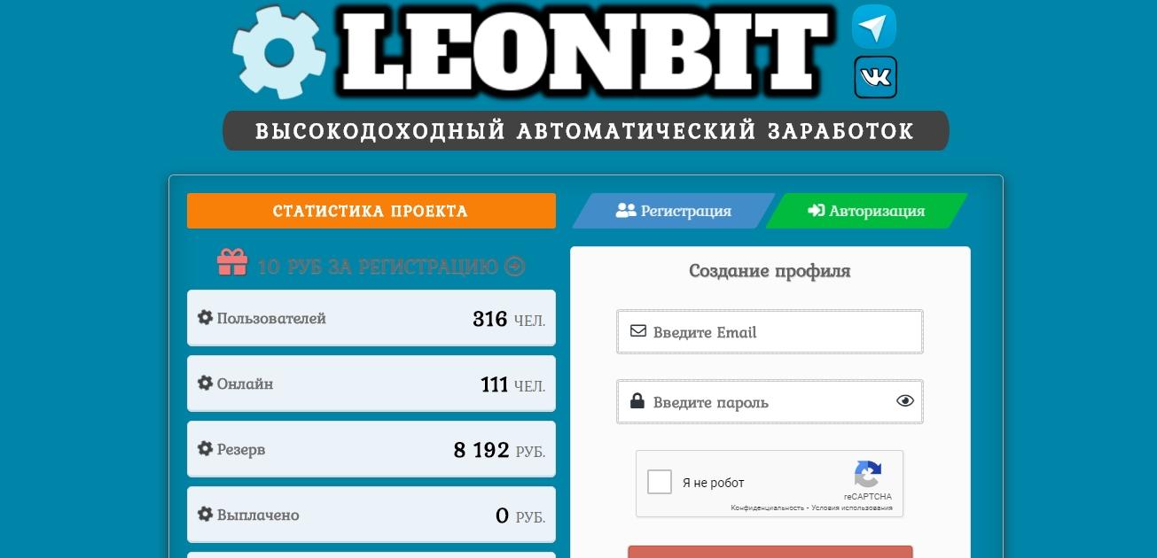 Leonbit