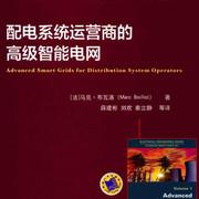 Effective MySQL 之 SQL 語句最優化(30MB@PDF@OP@簡中)