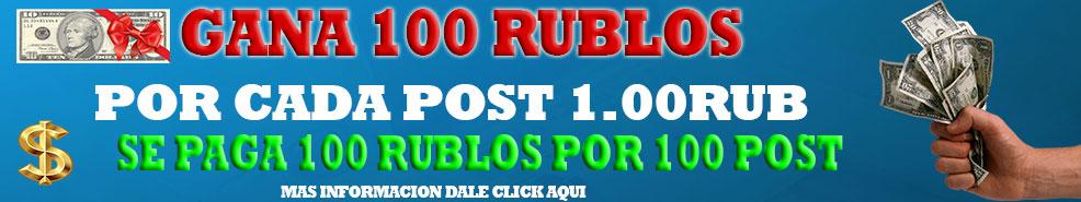 GANA-100-RUBLOS