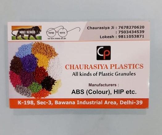 Chaurasiya Plastics