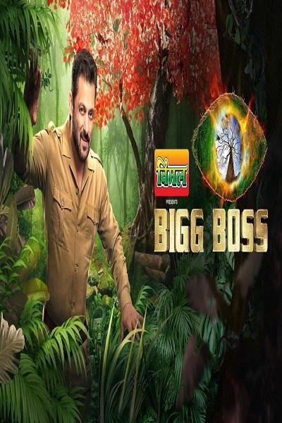 Bigg Boss Season 15 2021 WEB-DL