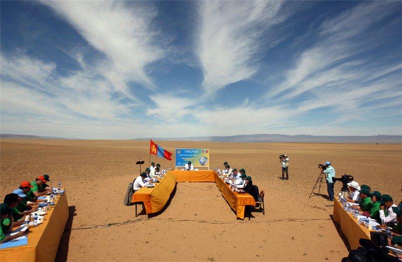 Заседание кабинета министров Монголии