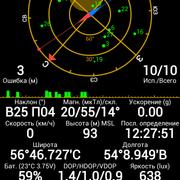 Screenshot-2013-12-10-12-27-52