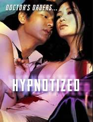GDrive The Hypnotized (2004) HDTV 720p MP4