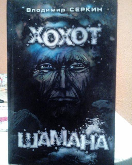 Десять интересных книг по эзотерике. Xi-Ob-NQXF4s-Q