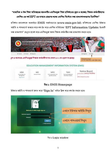 00000003-tgz6i2oa73efy-page-001