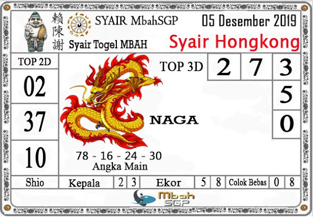 kode-syair-hk-34