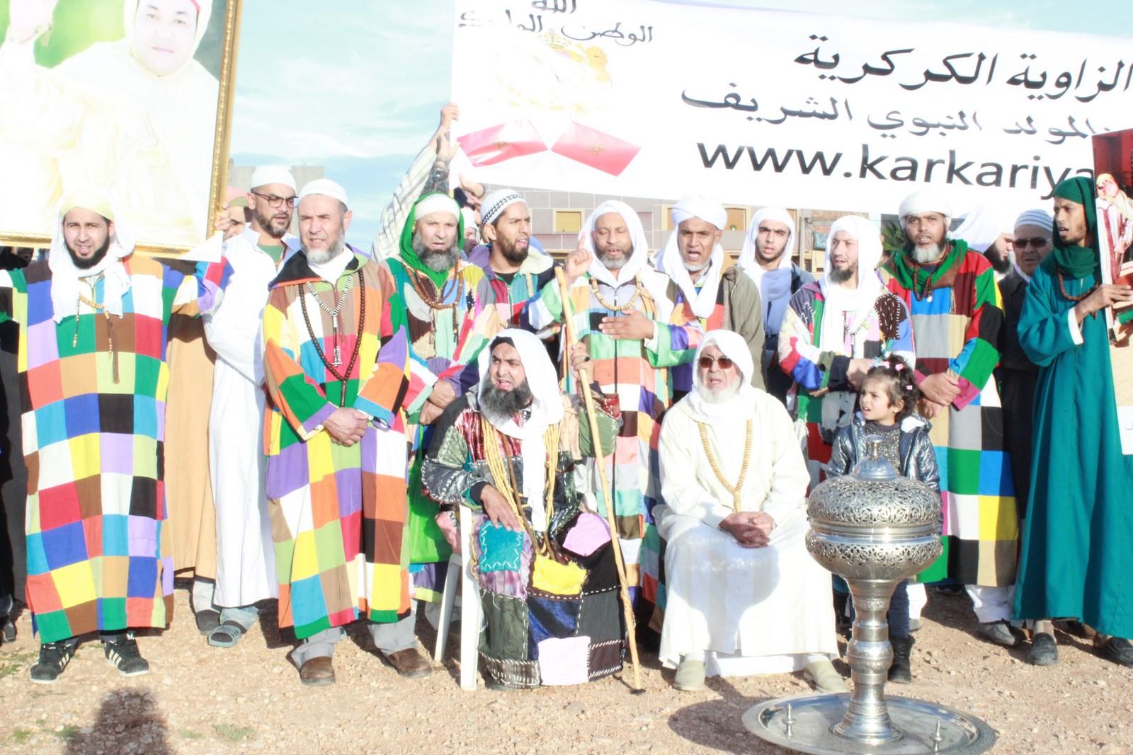 karkariya14