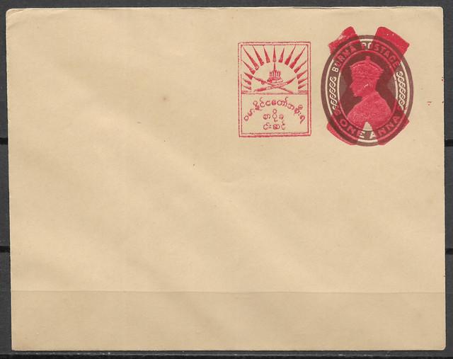 Burma JU 13