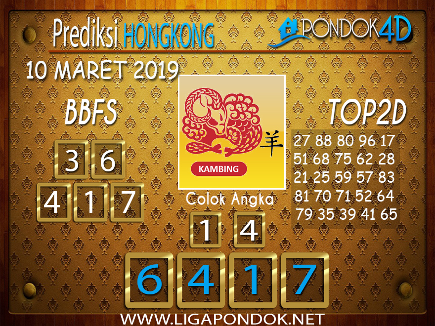 Prediksi TogeL HONGKONG  PONDOK4D 10 MARET 2019