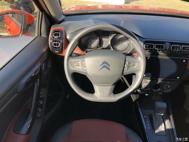 2014 - [Citroën] C3-XR (Chine) - Page 17 S8