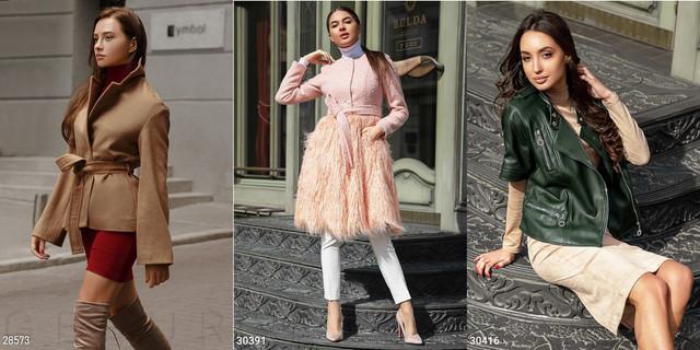 жіночий верхній одяг весна 2019 фото