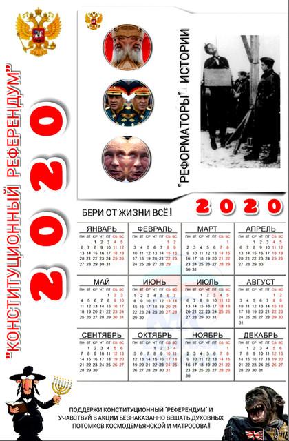 Photo-Editor-20200217-114334168