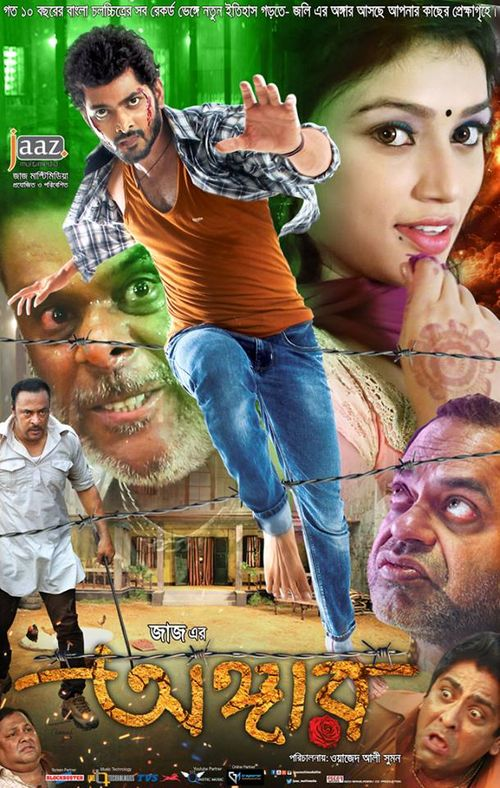 Angaar (2016) Bengali Full Movie 720p HDRip 850MB Download
