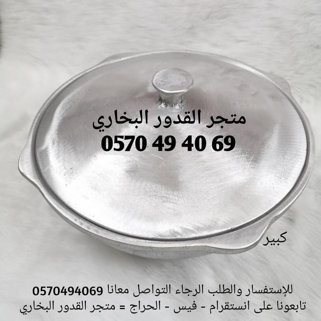 IMG-20200113-035748-123970053470666-Copy