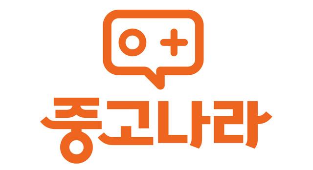 logo-joongonara-d899dd741f6261011fbdb2427608c3e1ea672746