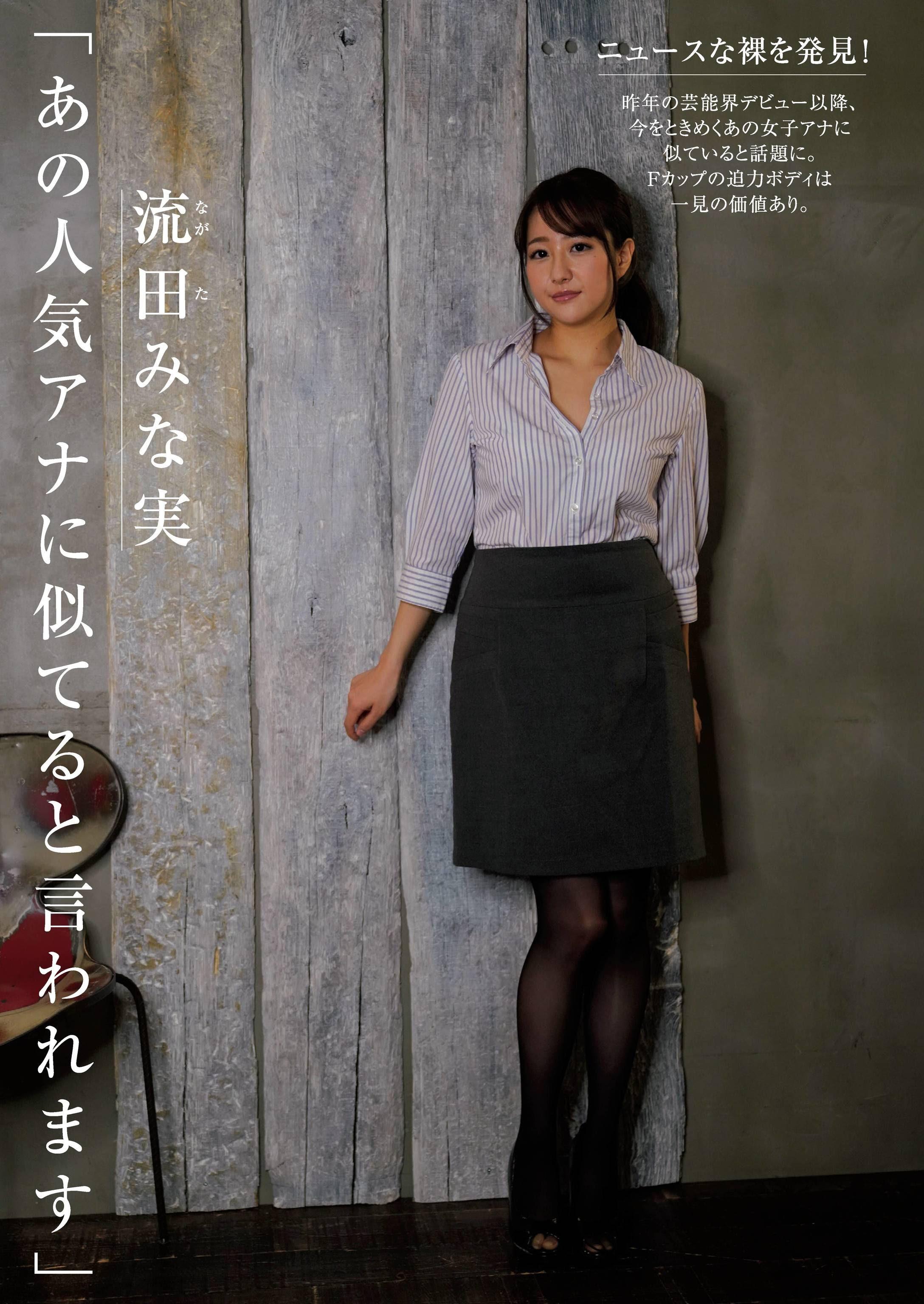 2-Minami-Nagata-1