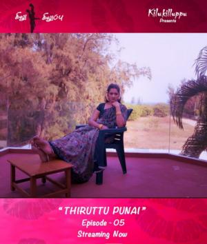 18+ Thiruttu Punai (2021) S01EP05 Jollu App Tamil Web Series 720p HDRip 80MB Download