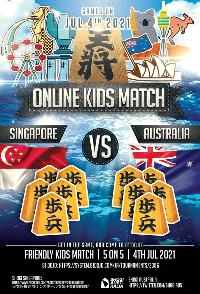 20210704 2nd shogi kids match singapore vs aus v01 w800