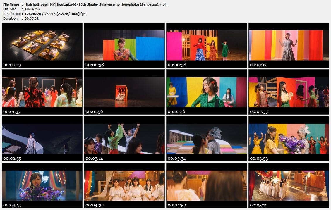 Naisho-Group-MV-Nogizaka46-25th-Single-Shiawase-no-Hogoshoku-Senbatsu-mp4