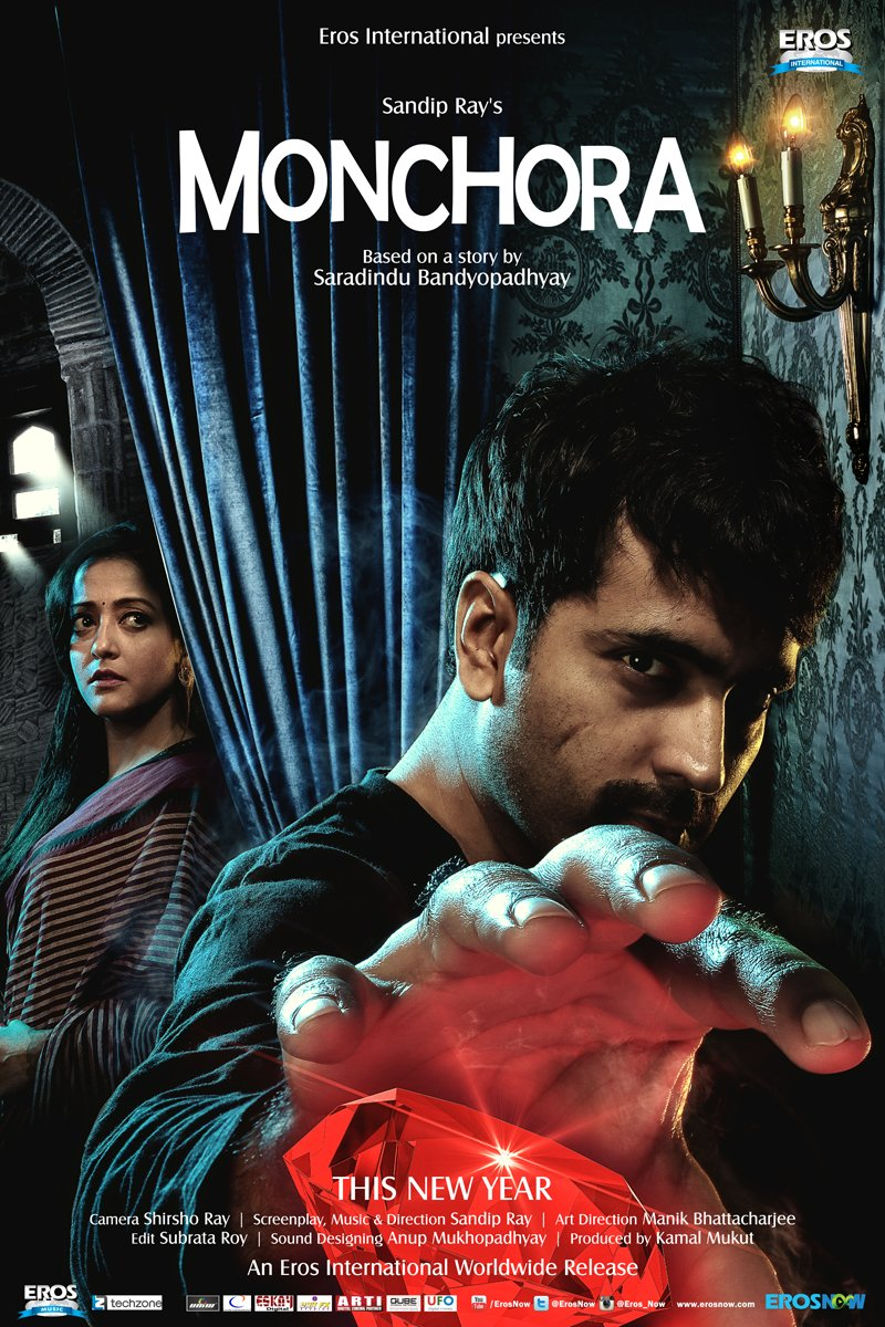 Monchora 2020 Bengali Movie 720p BluRay 750MB x264 MKV