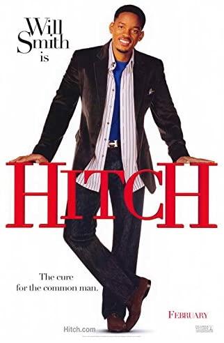 ჰიტჩი HITCH