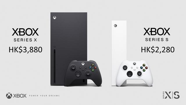 Xbox次世代主機香港/台灣售價公開,Xbox Series X 3880港幣/新台幣15380元,Xbox Series S 2280港幣/新台幣9480元。11月10日全球同步發售。 Image
