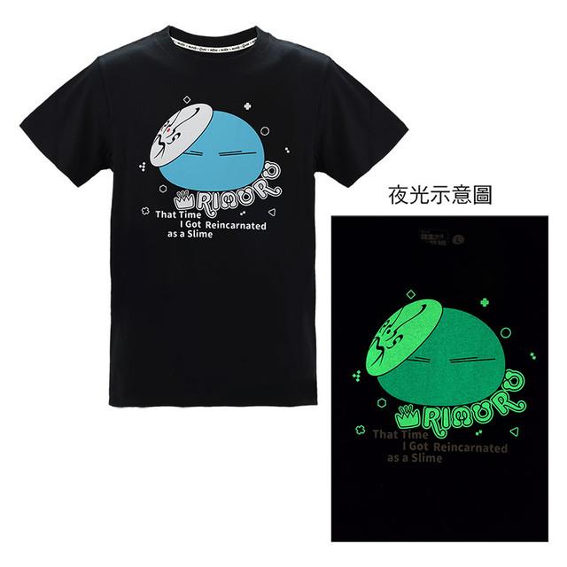 Topics tagged under 動漫 on 紀由屋分享坊 T-Tshirt