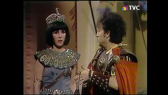 la-que-nace-pa-cleopatra-1975-tvc1.png