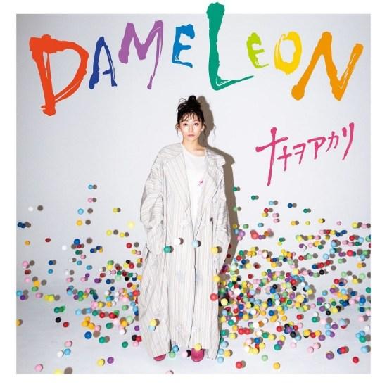 [Album] Akari Nanawo – DAMELEON