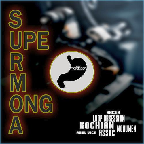 Supermonga Mondonga Records (2021)