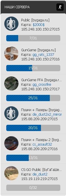 gungameonline.jpg