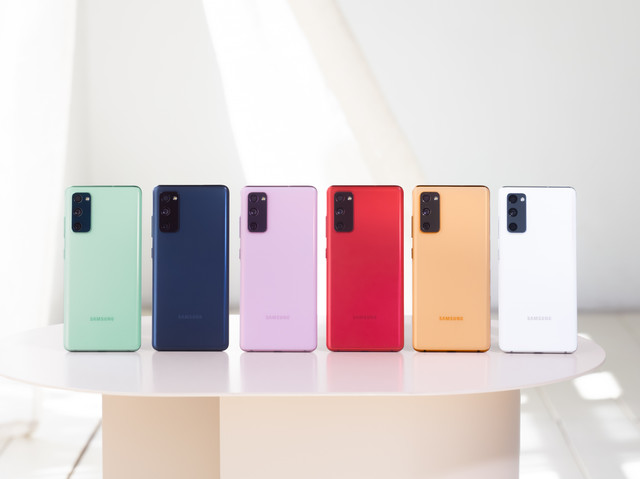 Samsung-Galaxy-S20-FE-hadir-dengan-pilihan-warna-yang-ikonik-yang-sangat-menarik-perhatian-banyak-or