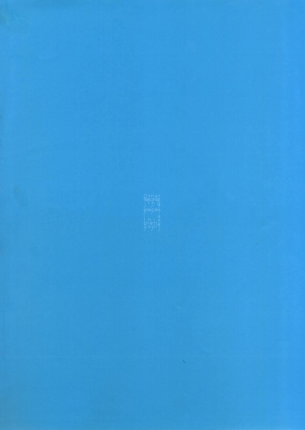 月刊 さとう珠緒 Special 写真集 ham-tamao158