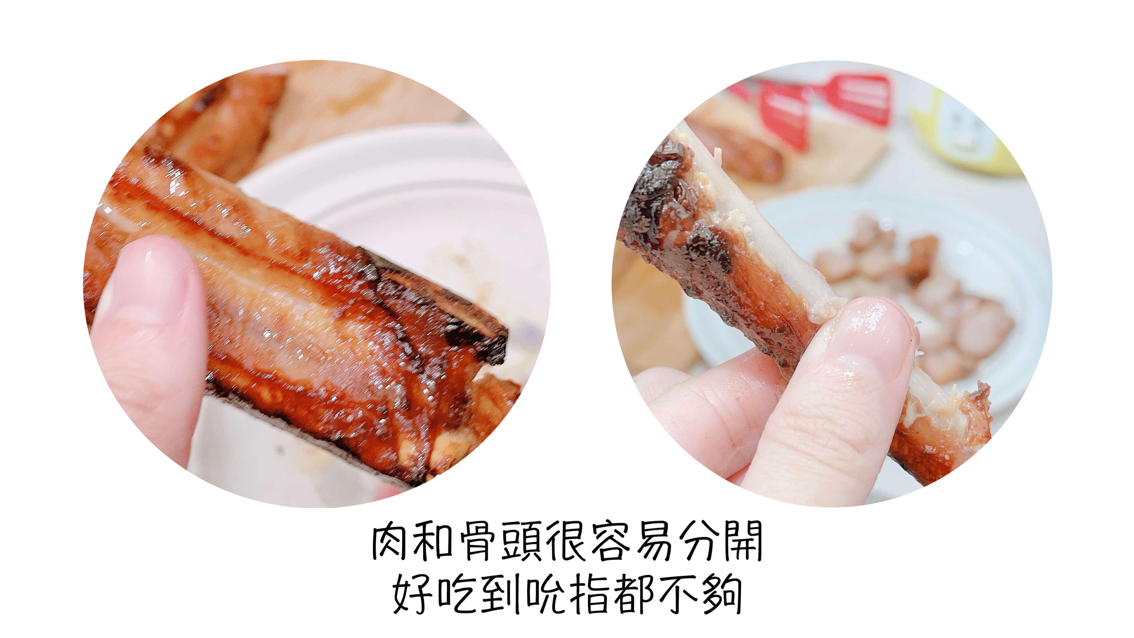 連骨頭都要啃乾淨的 陽光豬法式醃豬肋排