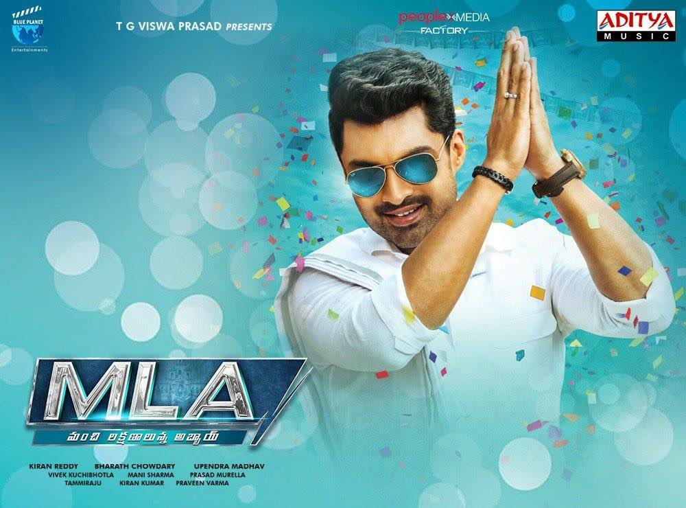 MLA (2018) Hindi Dubbed Movie 720p
