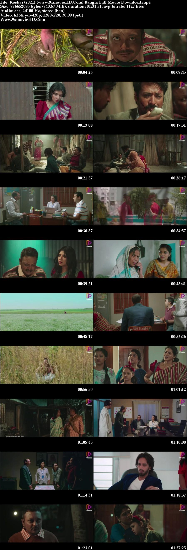Koshai-2021-www-9xmovie-HD-Com-Bangla-Full-Movie-Download
