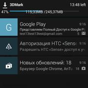 Screenshot-2014-06-18-09-35-45