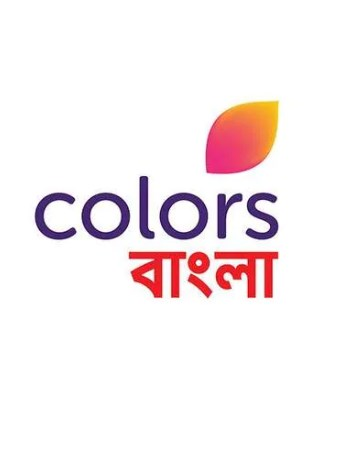 Colors Bangla All Serial Download 18th September 2020 Zip Download