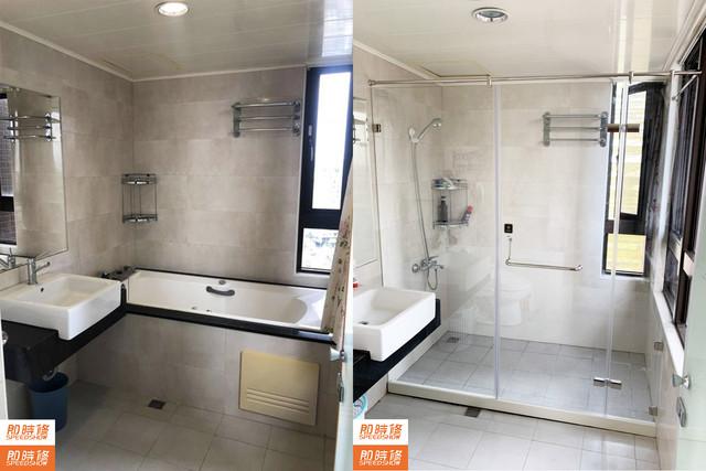[廣宣] 老舊浴缸拆除 乾濕分離 淋浴拉門