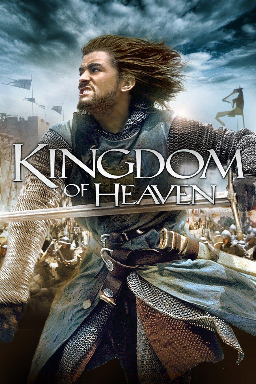 ზეციური სამეფო KINGDOM OF HEAVEN