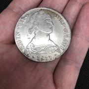 8 Reales Fernando VII 1811. Lima. JP - F02 IMG-6404