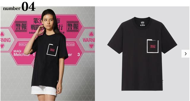 UNIQLO X EVANGELION 推出8件合作T-shirt 04