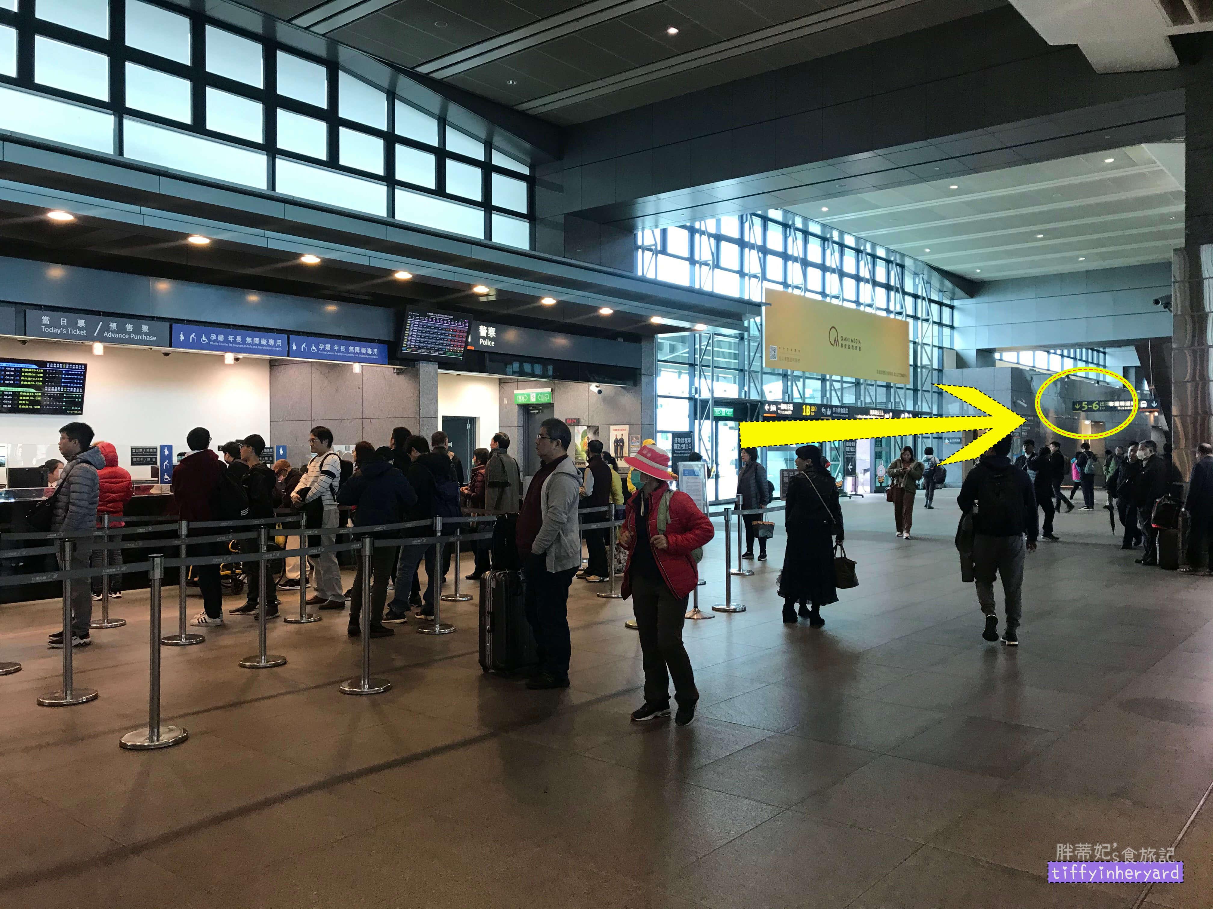搭公車遊日月潭 台中高鐵售票位置圖