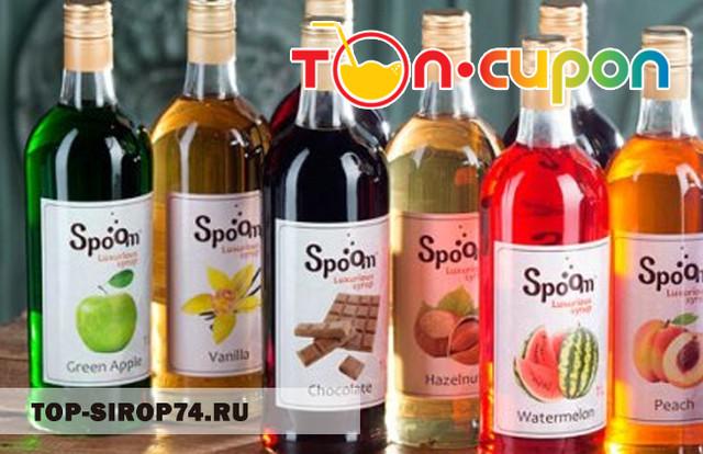 Топ-Сироп реализует продукцию Spoom