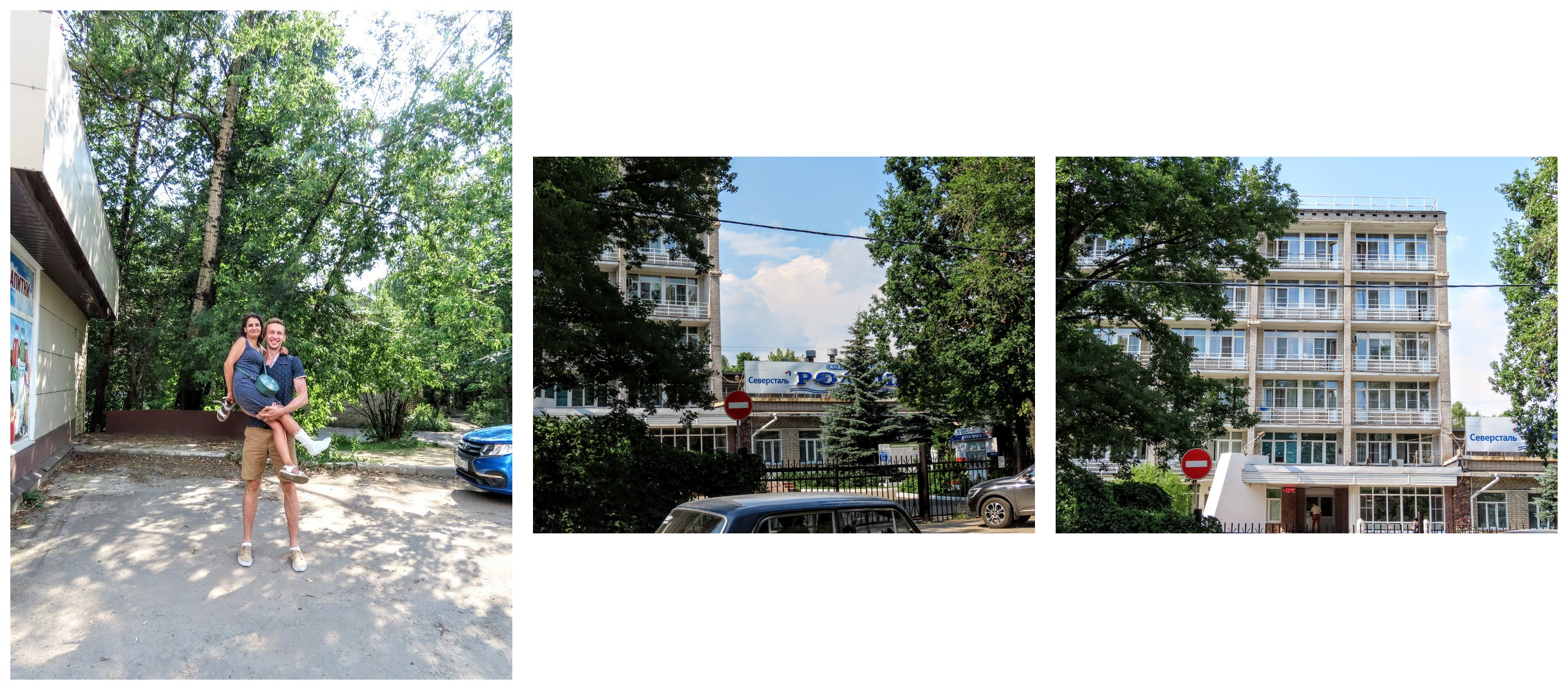 imgonline-com-ua-Collage-AIDbf-Hnj96k6yh-Dl