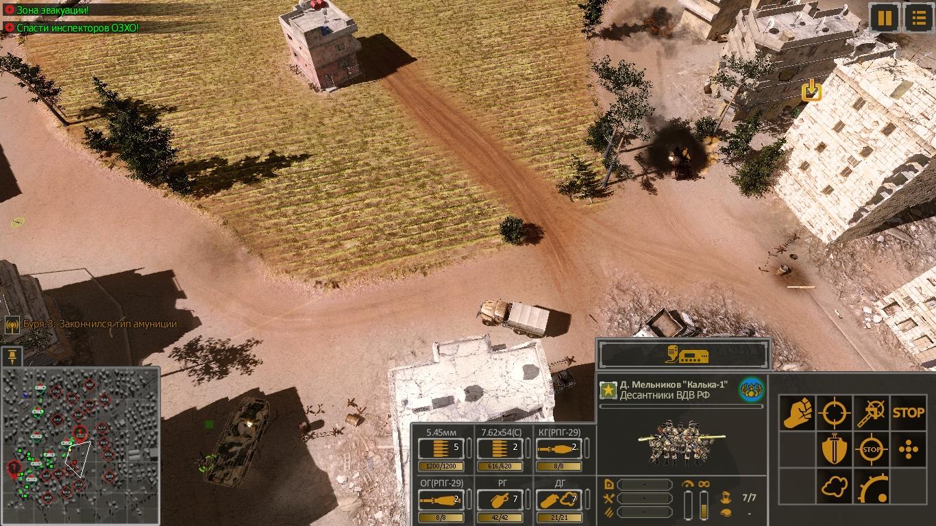 Syrian-Warfare-2021-02-23-02-38-26-115