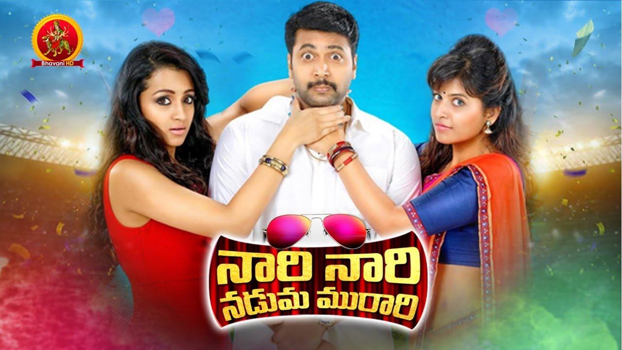 Naari Naari Naduma Murari 2020 Telugu AMZN HDRip 720p Download